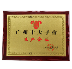 Home blessing new arrival wooden trophy plaques for wholesale resin plaque with sayings