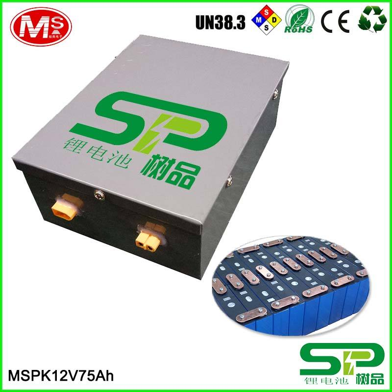 충전식 12 볼트 75ah LiFePO4 battery 팩 대 한 미디어 equipment/golfcart/solar panel/telecom
