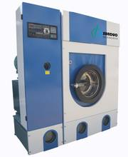 12KG DRY CLEANING MACHINE