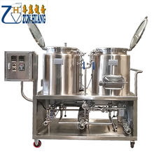 50L-100L Stainless steel 304 home beer brewing pot for home beer brewing machine