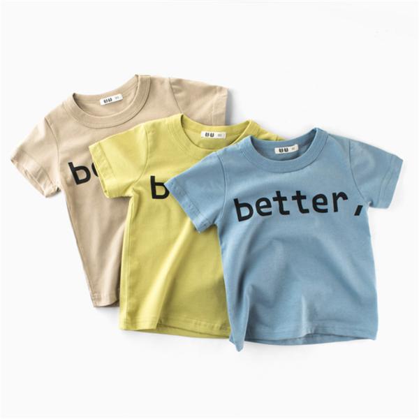 Mashed Clothing My First Trip to Hefei Toddler//Kids Raglan T-Shirt