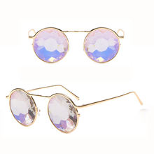 DLsunglasses New Style Night Entertainment Venue Sexy Party Kaleidoscope Sunglasses