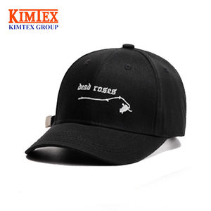 Cheap Fashion Custom Promotional Cotton Black And White Baseball Cap