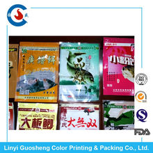 High Quality Custom Printed ziplock Plastic Bag For Soft Fishing Lure Fishing Bait