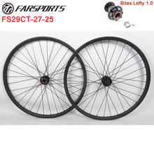 FarSports MTB cycling wheels 29ER 27mm width mountain bike with Bitex hubs mtb , MTB bike wheelset with lefty hub front 32H
