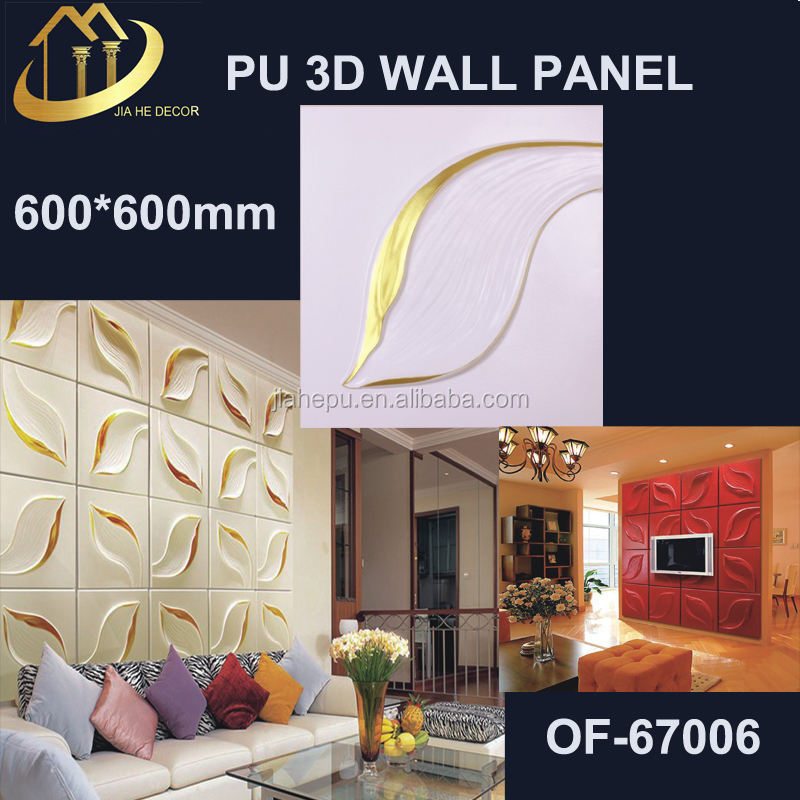 new latest design interior /indoor decorative 3D wall panels for TV background /sofa and fireplace walls