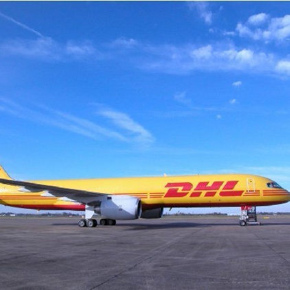 cheap DHL/UPS/TNT/FEDEX express International shipping rate from China to GUAM with the best speed