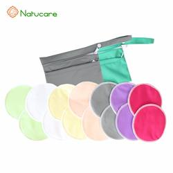 wholesale Printed PUL organic Super Soft bamboo cheap cloth breast breastfeeding nursing pads