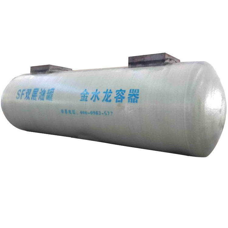 underground oil diesel fuel storage tank with ISO certificate