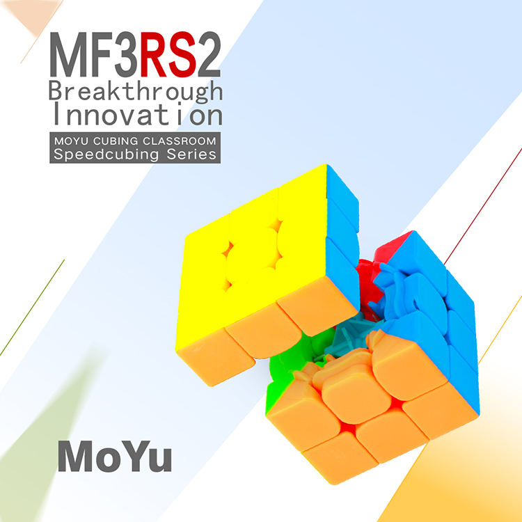MoYu cube MF3RS2 magic cubes puzzle toys