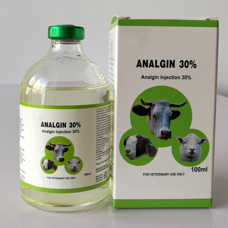 Analgin <span class=keywords><strong>사출</strong></span> 동물 의약품과 동물 용 약 장