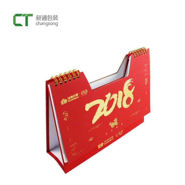 Bán buôn Trung Quốc <span class=keywords><strong>thương</strong></span> <span class=keywords><strong>mại</strong></span> vàng stamping sáng tạo bảng từ tính <span class=keywords><strong>lịch</strong></span>