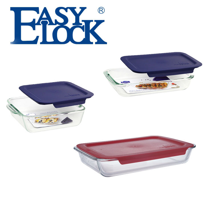 EASYLOCK Best Pre-heated Oven Safe Glass Bakeware With Storage Lids