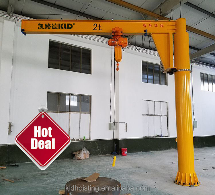 China crane manufacturer made trade assurance supplier portable jib crane with derricking arms