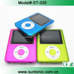1.8inch Digital MP4 Player with factory price and good quality