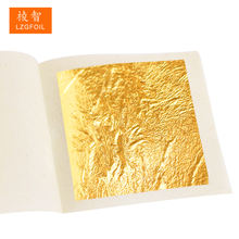 5 x 5 cm  Chinese Genuine Gold Foil Sheets Ice cream Facial Mask Drink Food Decoration 24 k  Edible  Gold Leaf