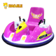 Amusement park equipment indoor outdoor electrical battery powered bumper car dodgem dashing car