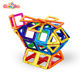 3D DIY electric magnetic building blocks wholesale toys china with distributors educational toys 6 years