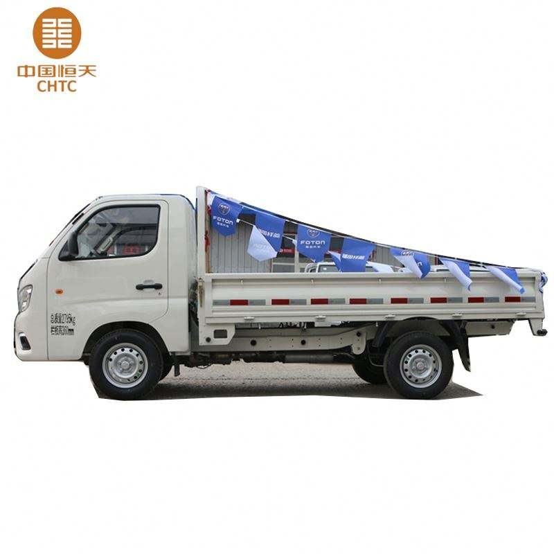 2ft two axle cabin mini truck and mini truck hot sell in Pakistan