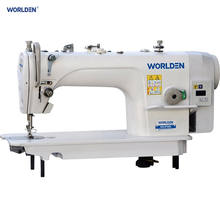 WD-8700 Series High-speed Lockstitch singer sewing machine