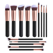 Free Sample Makeup Brushes/Crystal Black Handle Makeup Brush Set/Custom Logo Make Up Brushes 14pcs 18pcs brush set