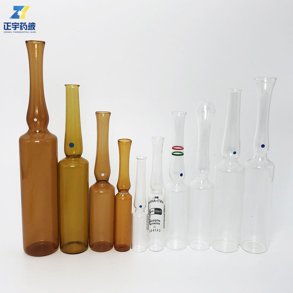 1ml 2ml 5ml 10ml 20ml borosilicate and soda lime medical glass ampoule bottle