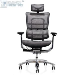 2020 New design Ergonomic Adjustable Office mesh Chair with Adjustable Lumbar Support-High Back -Adjustable