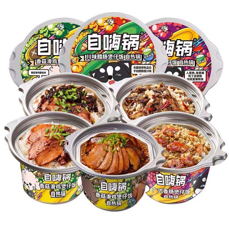 wholesale zihaiguo Instant Self Heating HotPot rice chinese famous self heating rice food