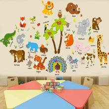 Decorative Sticker Style and PVC/PP/PVC Face high quality custom wall stickers