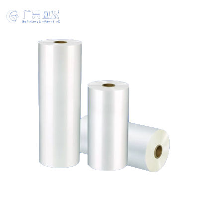 BOPP film ,19mic ,one side corona treated ,Biaxially Oriented Polypropylene film