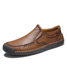 Genuine Leather Men Shoes Autumn Walking Men Flats Loafers Slip on Breathable Casual Shoes Driving Shoes Men