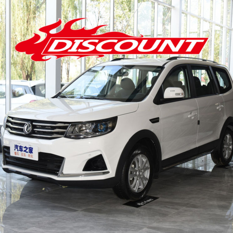 online sales Dongfeng SX6 suv cars /suv vehicle with 7 seater cheap_cars_for_sale