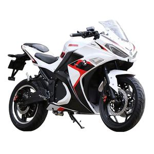 Engtian New Design Super Power High Quality Adults Electric Motorcycle