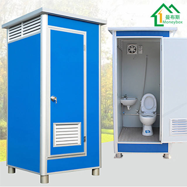 Mobile Public Toilet Wholesale Portable Chemical Shower Toilet Low Cost Plastic Outdoor Toilet For Park