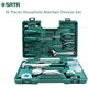 Sata Hardware Tools Set 36 Pcs Electric Household Using Multi Function Tools Set Box Maintain Tools