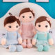 OEM cheap kids plush doll toys custom promotional soft cartoon dolls toys wholesale