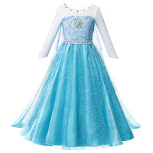 Girls New Elsa Dress With Long Trailing Lace Bling Sequined Split Hem Fall Long Sleeve Kids Role Playing Princess Party Costumes