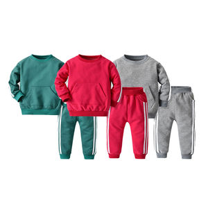 Solid color unisex children sports clothes toddler jogger set tracksuit fashion kids boy sweat suit