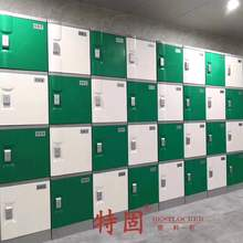 Anti-corrosion plastic storage cabinet abs locker for hospital