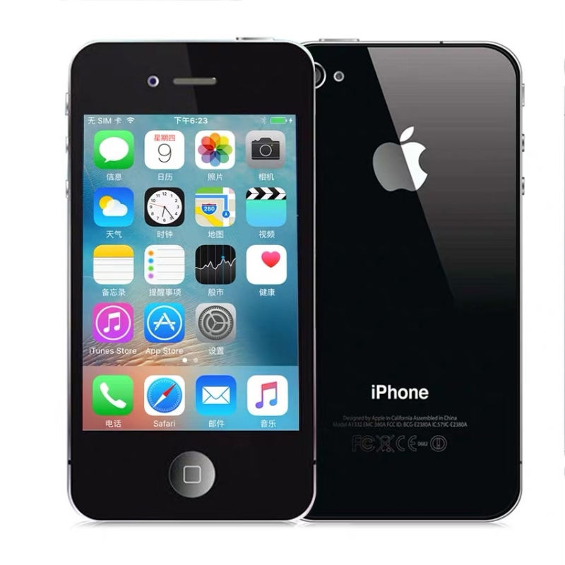 Apple used iPhone 4S mobile phone / Black / mobile 2G / Unicom 3G / lockless plug in card for use / spare machine for students a
