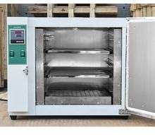 Economic type cheap infrared constant-temperature industrial drying oven