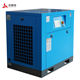 Air Compressor Used Industrial Compressor 11 Kw Air Screw Compressor Industrial Used Air Compressor For Sale