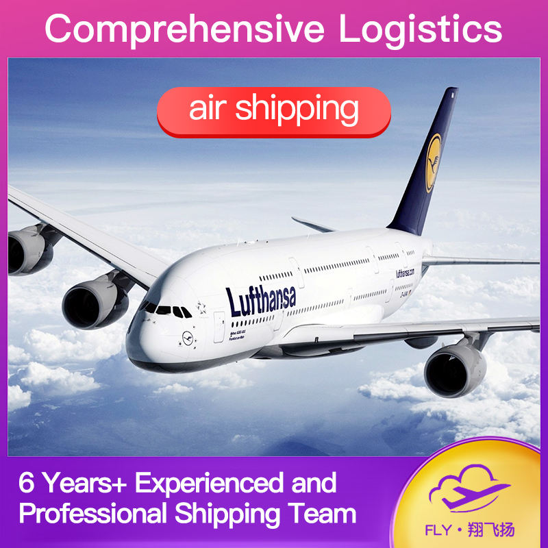 UPS delivery service, fast freight air transport/sea freight from China to the United States by UPS delivery
