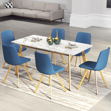 2017 new designs High quality European dining room furniture modern style metal extending table dining table and chair set