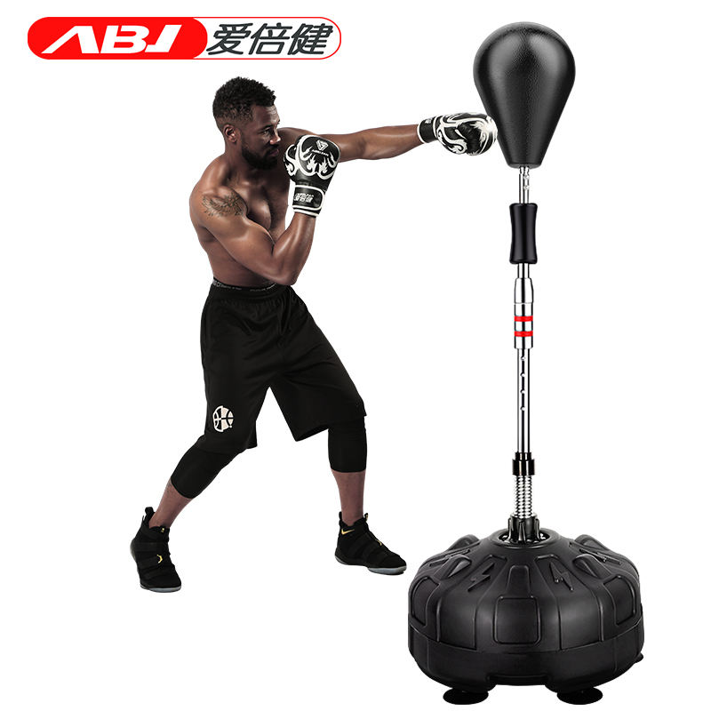 Speed adjustable freestanding boxing punching ball reflex boxing ball with pu leather