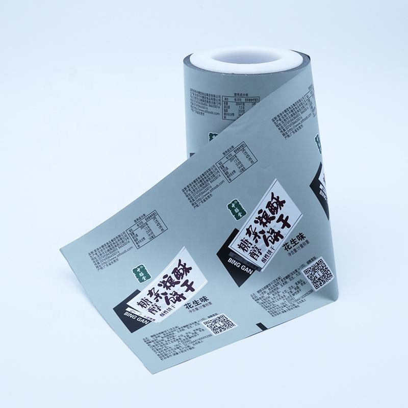 Laminated CPP VMCPP plastic packaging roll film