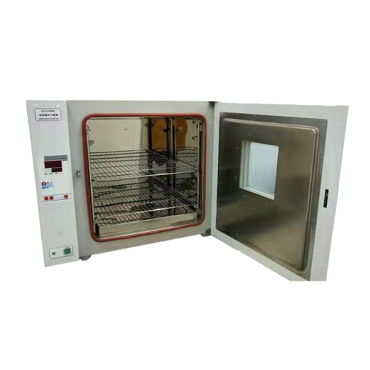 New Condition Agriculture Hemp Herb Vacuum Drying Oven Machine with Overseas Technical Support