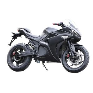 China High Speed Cheap Adult Electric Motorcycle 8000W for Sale