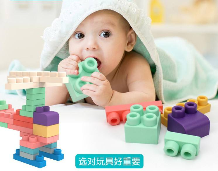 Educational Baby Stacking Toys Silicone Soft Building Rubber Blocks
