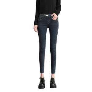 XD206 slim fit butt lift stretchy custom skinny denim high quality import wholesale hombres botones jeans para mujer